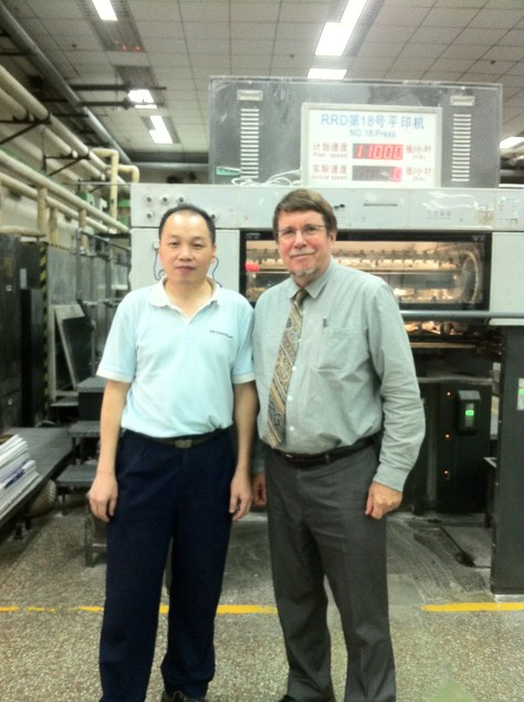 Mr. Wong Pei Long was among the most skilled press operators I have ever worked with.