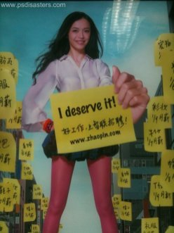 Chinese_subway