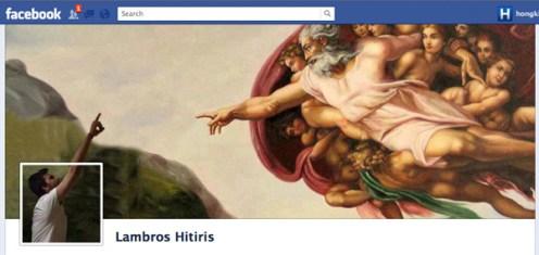 lambros-hitiris
