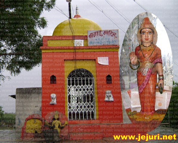 chandanpuri baanai temple