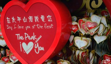 Ecrivez votre nom sur le Peak loves You!