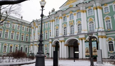 Cour du palais
