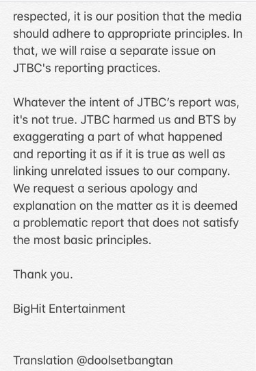 BigHit statement re JTBC
