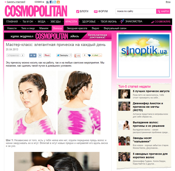 Cosmo_2