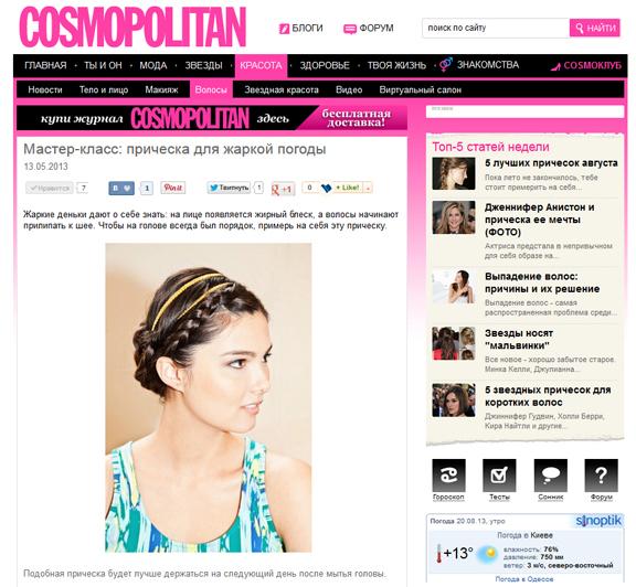 Hair Howtos: Cosmopolitan Ukraine