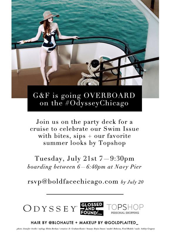ChicagoFashionPhotographer_JenniferAvello_Glossedandfound_summerswim_invite_odysseChicago
