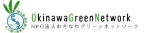 おきなわグリーンネットワークロゴ