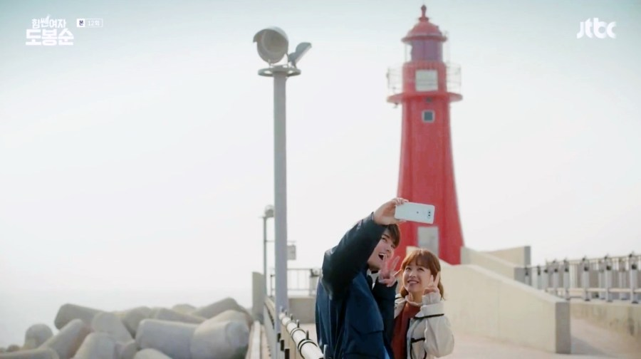 strong-woman-do-bong-soon-filming-location-episode-12-Daepohang-Port-Light-House-Sokcho-d