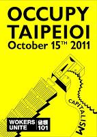 occupy+taipei+2.jpg