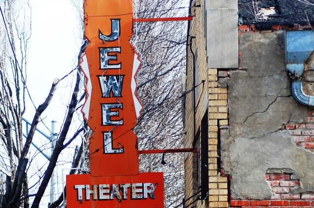 Vintage theater sign, Jewel Theater, Black History