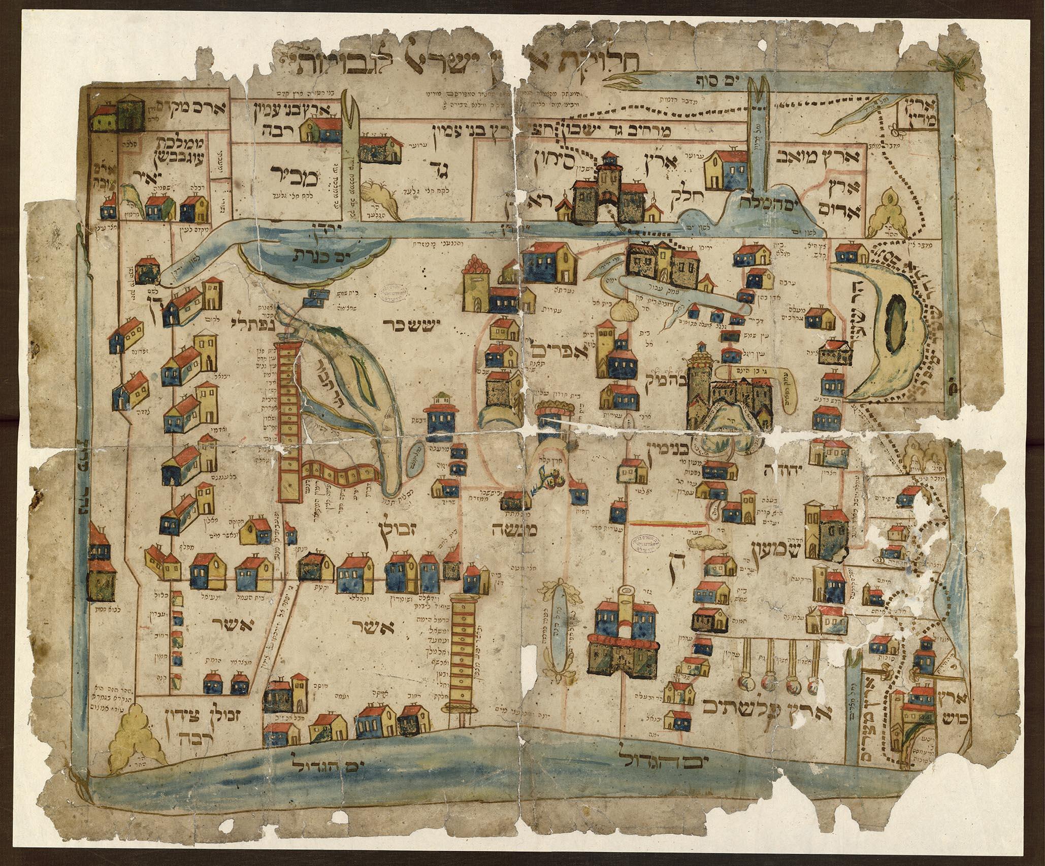 Jerusalem Map 1