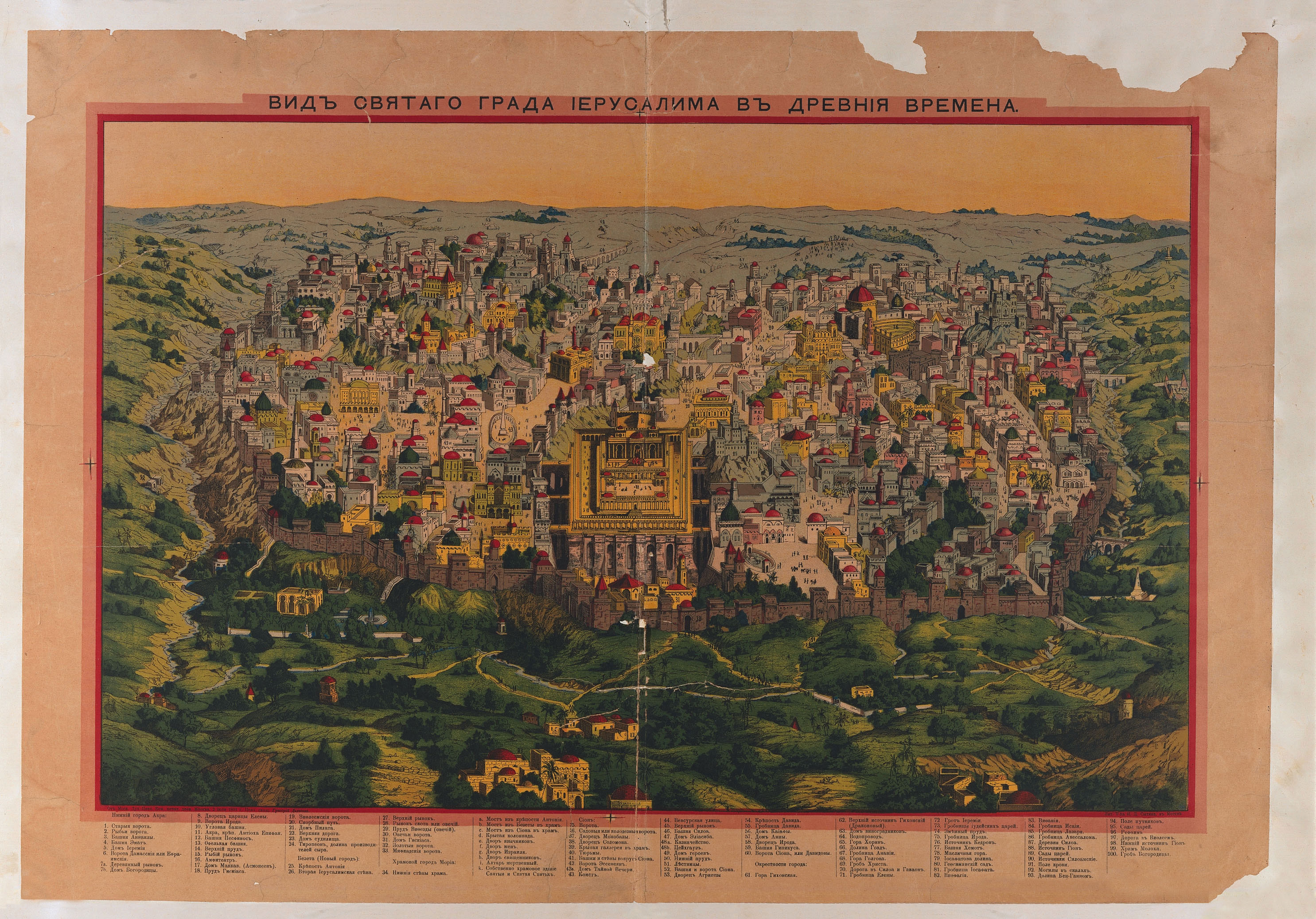 View_of_the_Holy_city_of_Jerusalem_in_ancient_times_-_Lit._I.D._Sytin