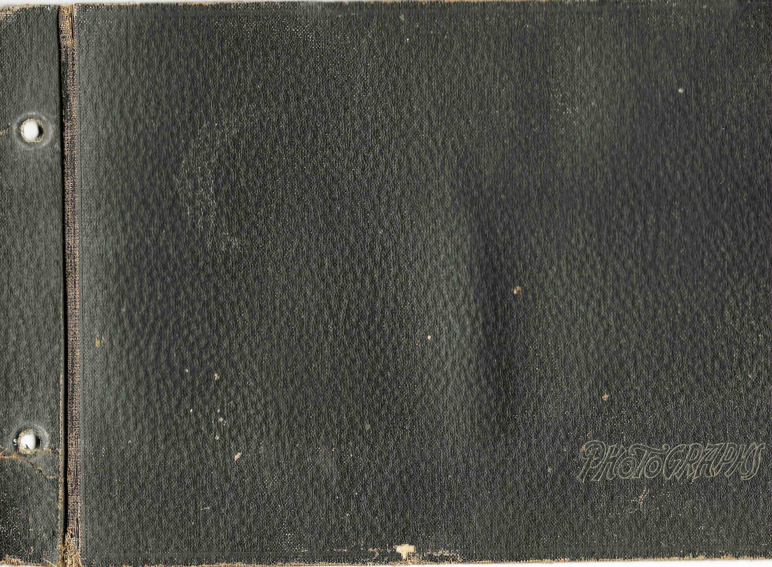 Cover of a World War I Era Photo Album