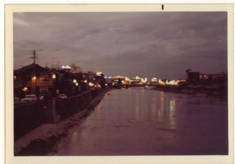 Japan 1972