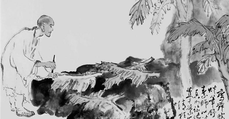 émerveillement définition philosophique et exemple du moine ryokan