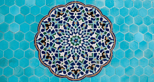 fana dans le soufisme