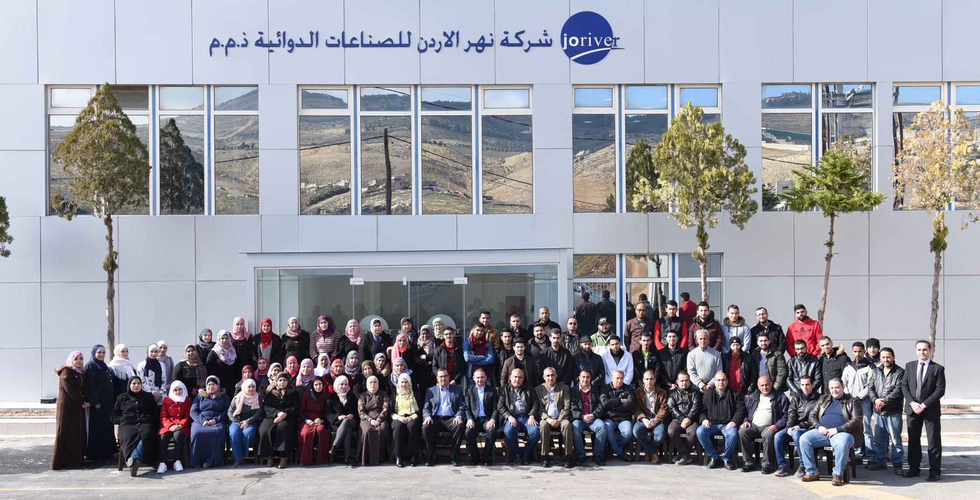 Jordan River Pharmaceuticals Company | Jerusalem