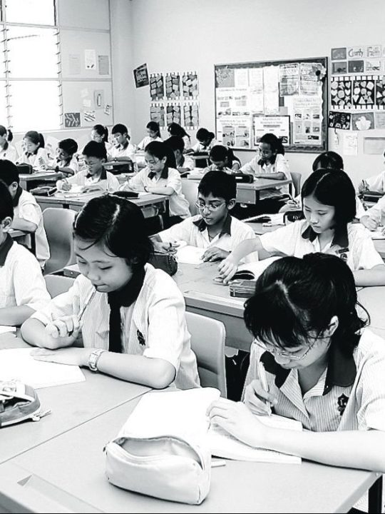 discrimination between neighbourhood and elite singapore 5 differences between neighbourhood and elite schools - based on personal experience  few people are really convinced that singapore is going to shift away from .
