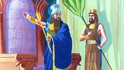 King Darius