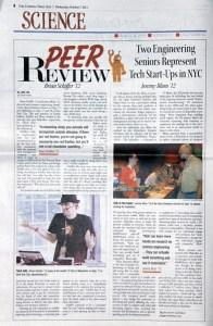Daily Sun Profile