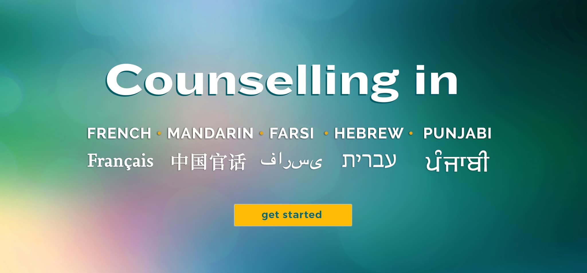 Jericho Counselling - Multilingual