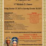 10-27-17 Jerusalem Joint Ball