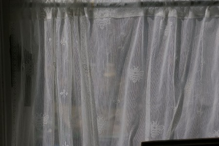 HoneyBee Curtains
