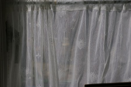 HoneyBee Curtains