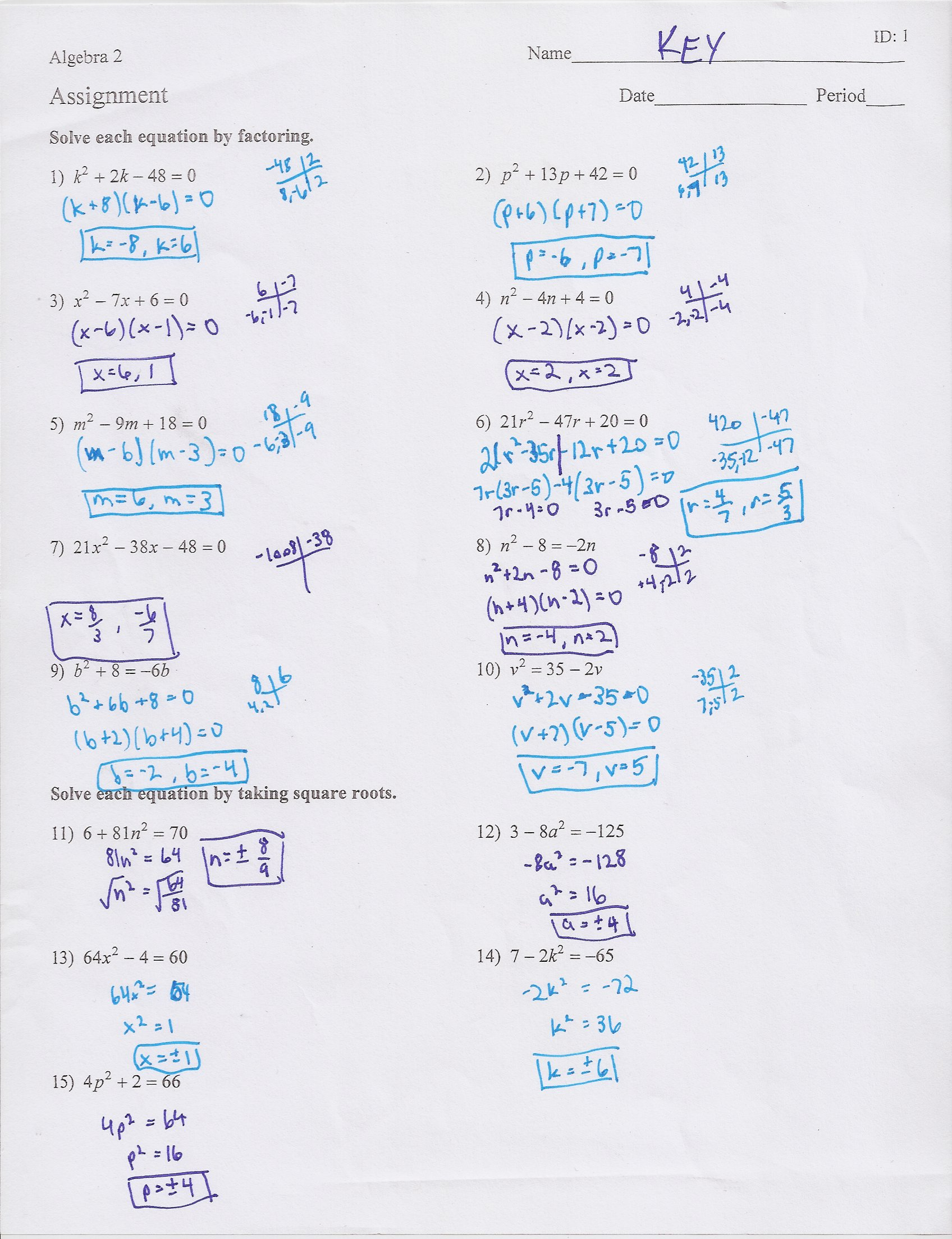 Solving Quadratic Equations With Square Roots Worksheet Answers
