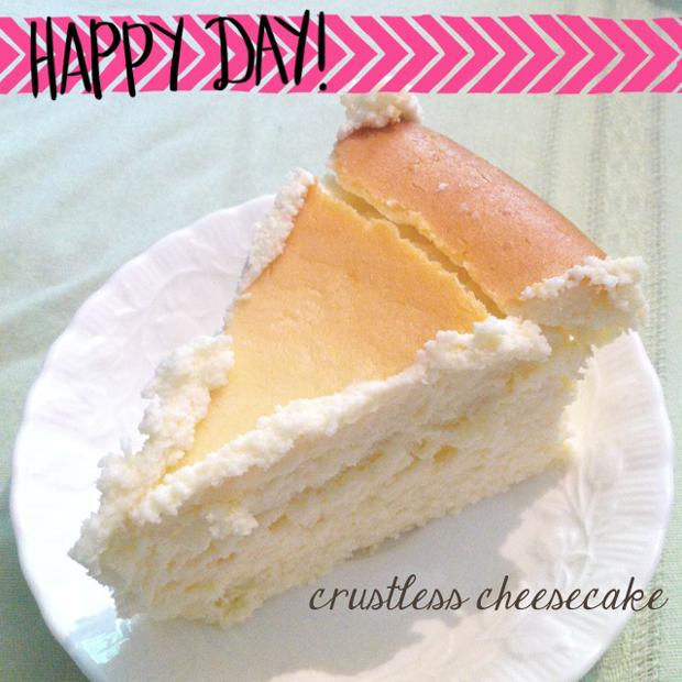 Crustless Cheesecake