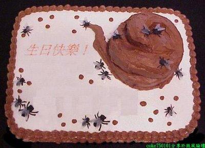 wszystkiego najlepszego dla mnie tort kupa