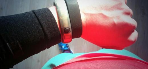 sony smartband nike fuelband na nadgarstku