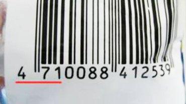 Niemal każdy zakupiony towar ma na odwrocie kod kreskowy. Zastanawiałeś się, co oznacza? To dość istotna informacja!