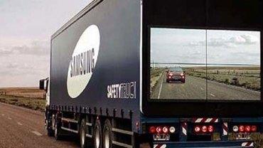 Dzięki wynalazkowi Samsunga wyprzedzanie samochodów ciężarowych będzie znacznie bezpieczniejsze. Rozwiązanie jest proste i bardzo efektowne