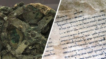 Te odkrycia zmieniły całkowicie nasza wiedzę o przeszłości. Ile z nich znasz?