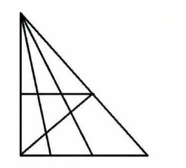 How many triangles do you see in this figure? People with an IQ over 120 most often count 18 figures, but there are many more ... 4
