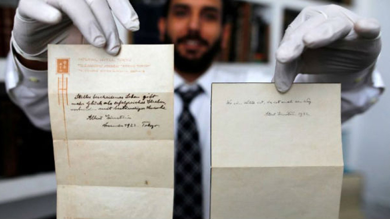 Einstein's recipe was fortunately sold for $ 1.3 million. This is probably the most expensive recipe in the world! 4