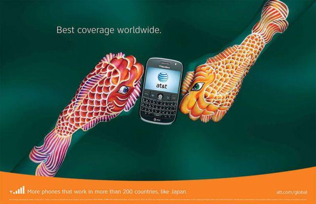 ATT Japon - AT&T et la communication visuelle par les mains