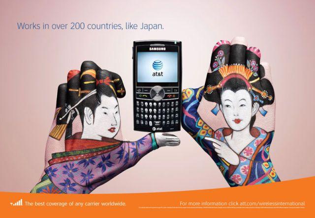 ATT Japon2 - AT&T et la communication visuelle par les mains