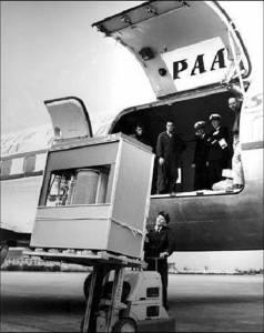 disque dur old 238x300 - La technologie a fait des progrès