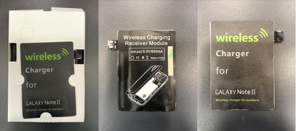 Adaptateur Qi pour Samsung Galaxy Note 2