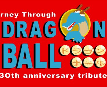Dragon Ball Tribute