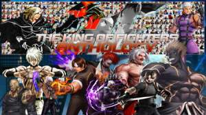 The King of Fighter Antology