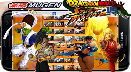 DragonBall vs Street Fighter