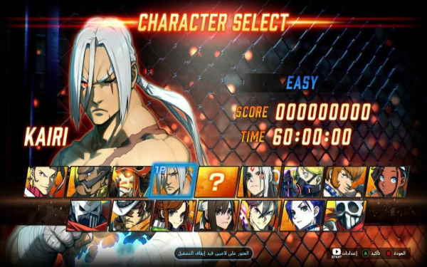 Download Fighting Ex Layer