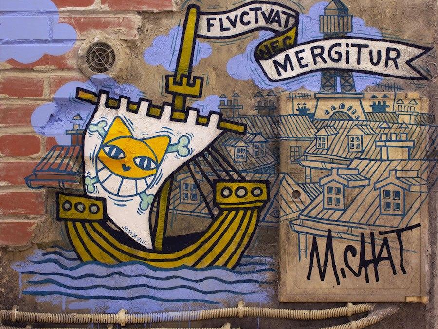 Expo : M.Chat Fait le mur à la Galerie Brugier-Rigail