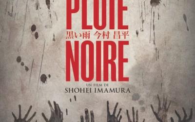 PLUIE NOIRE, Un film de Shohei Imamura