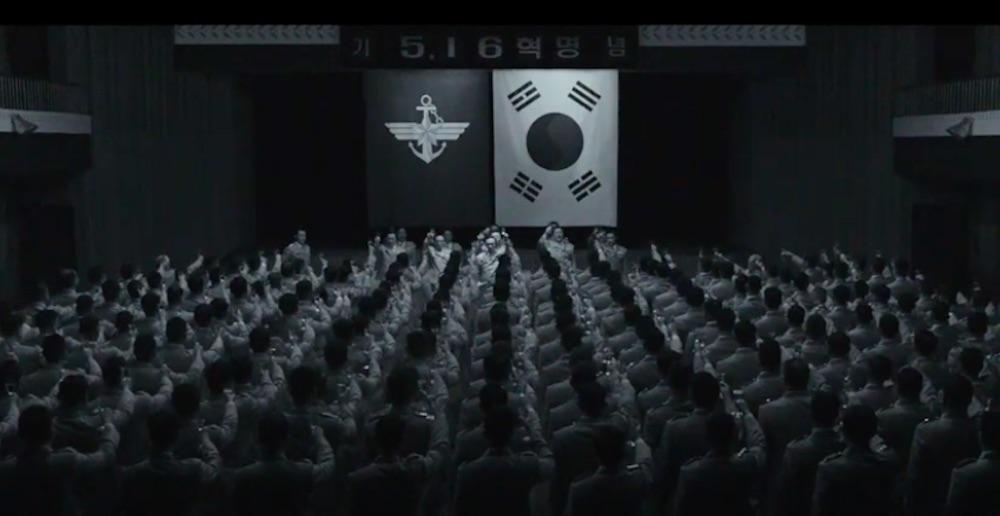 L'HOMME DU PRESIDENT réalisé par Min-ho Woo avec Lee Byung-Hun, Sung-min Lee.