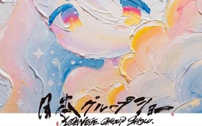 Expo Gallery Jo Yana : Japanese Group Show à Aix-en-Provence