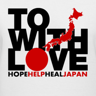 Help for Japan